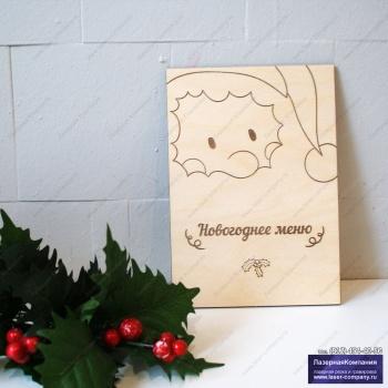 /internet-magazin/novogodnii-dekor/31989-oblozhka_dlya_novogodnego_menyu.html