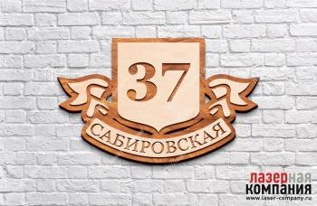 /internet-magazin/adresnie-tablichki-iz-dereva/56209-gerb_i_lenta.html