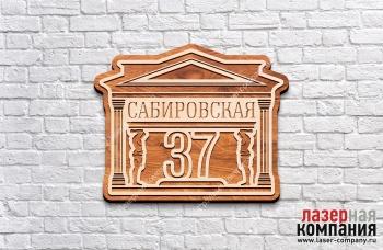 /internet-magazin/adresnie-tablichki-iz-dereva/56211-drevnegrecheskiy_hram.html
