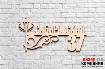 /internet-magazin/adresnie-tablichki-iz-dereva/56226-nochnoy_fonar.html