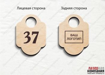/internet-magazin/garderobnie-nomerki/56705-kvadrat-krug.html