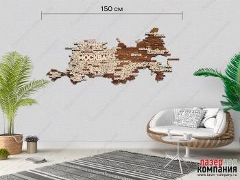 /internet-magazin/karti-mira/57652-karta_rossii_iz_nazvaniy_gorodov.html