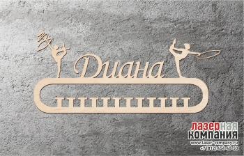 /internet-magazin/medalnici/57883-medalnica_hudozhestvennaya_gimnastika_1.html