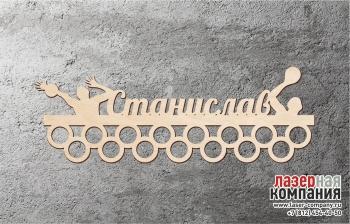 /internet-magazin/medalnici/57884-medalnica_vodnoe_polo.html