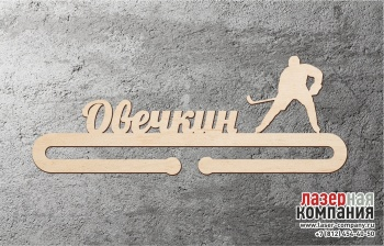 /internet-magazin/medalnici/57893-medalnica_hokkey_1.html