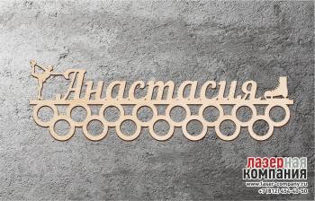 /internet-magazin/medalnici/57898-medalnica_figurnoe_katanie_1.html