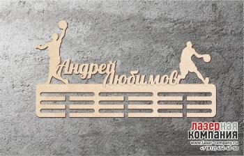 /internet-magazin/medalnici/57910-medalnica_basketbol.html