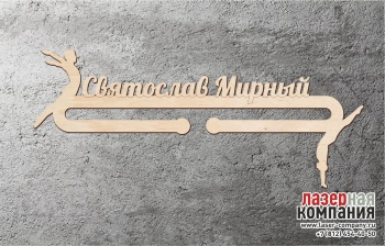 /internet-magazin/medalnici/57911-medalnica_prizhki_v_vodu.html