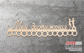 /internet-magazin/medalnici/57915-medalnica_balnie_tanci_1.html