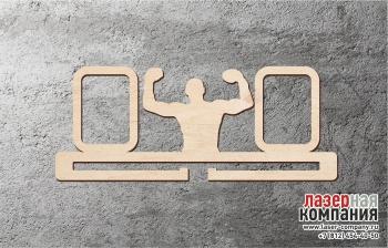 /internet-magazin/medalnici/57919-medalnica_boks_2.html