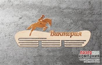 /internet-magazin/medalnici/57923-medalnica_konniy_sport_2.html