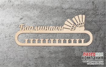 /internet-magazin/medalnici/57930-medalnica_badminton_2.html