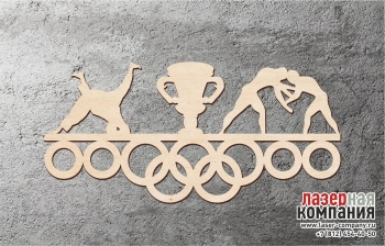 /internet-magazin/medalnici/57946-medalnica_borba_3.html