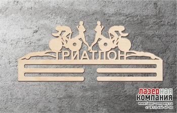 /internet-magazin/medalnici/57950-medalnica_triatlon_4.html