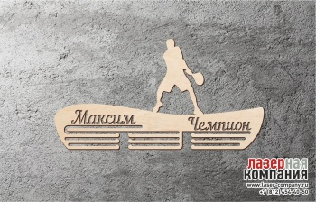 /internet-magazin/medalnici/57960-medalnica_tennis_2.html