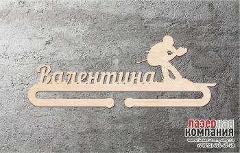 /internet-magazin/medalnici/57964-medalnica_lizhi_3.html