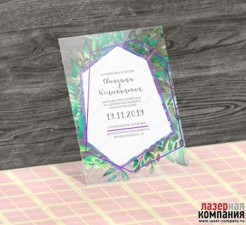 /internet-magazin/svadebnie-priglasheniya-iz-orgstekla/58846-sochnaya_flora.html