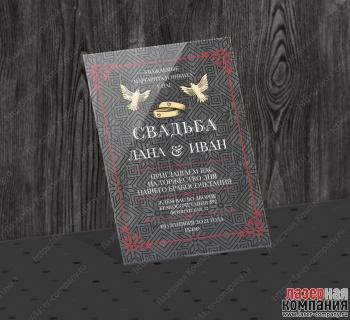 /internet-magazin/svadebnie-priglasheniya-iz-orgstekla/58859-simvolika_i_geometriya.html