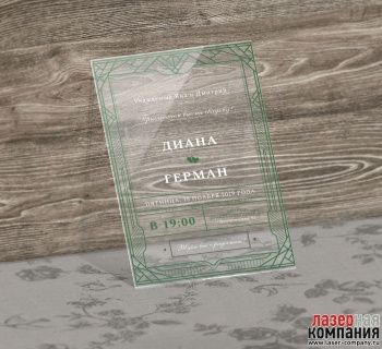 /internet-magazin/svadebnie-priglasheniya-iz-orgstekla/58865-statichniy_stil.html