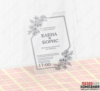 /internet-magazin/svadebnie-priglasheniya-iz-orgstekla/58902-dekorativnaya_ramka.html