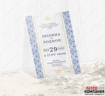 /internet-magazin/svadebnie-priglasheniya-iz-orgstekla/58904-kontrastnaya_simvolika.html
