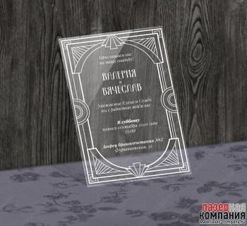 /internet-magazin/svadebnie-priglasheniya-iz-orgstekla/58907-teatralnie_uzori.html