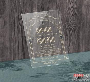 /internet-magazin/svadebnie-priglasheniya-iz-orgstekla/58908-zolotaya_arka.html