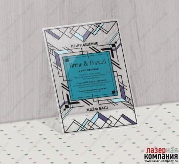 /internet-magazin/svadebnie-priglasheniya-iz-orgstekla/58909-holodnaya_geometriya.html