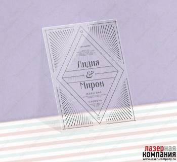 /internet-magazin/svadebnie-priglasheniya-iz-orgstekla/58906-dinamicheskaya_geometriya.html