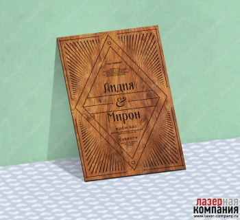 /internet-magazin/svadebnie-priglasheniya-iz-dereva/60907-dinamicheskaya_geometriya.html