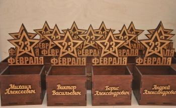 /internet-magazin/na-23-fevralya/71960-organayzer_nastolniy_na_23_fevralya.html