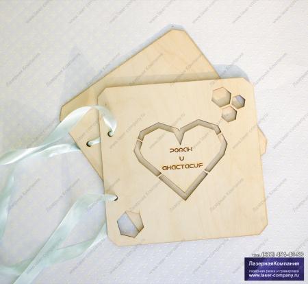 "Обложка свадебной книги ""Techno love"""