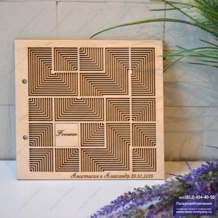 """Обложка свадебной книги в полигональном стиле """"Лабиринт"""""""